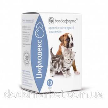 Цифлодекс 10 мл капли ушные и глазные для собак и кошек