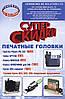 Буклет к выставке в Москве 2015