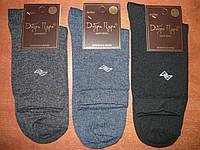 """Мужские носки """"Добра пара"""". р. 25-27 (39-42). Гладь. Ассорти, фото 1"""