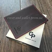 Марсалова шкіряна обкладинка на паспорт ручної роботи Grande Pelle