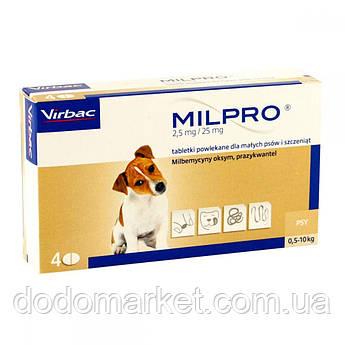 Милпро Milpro 4*2,5 мг\25 мг таблетки от глистов для щенков и малых пород собак (от 0,5 до 10 кг)