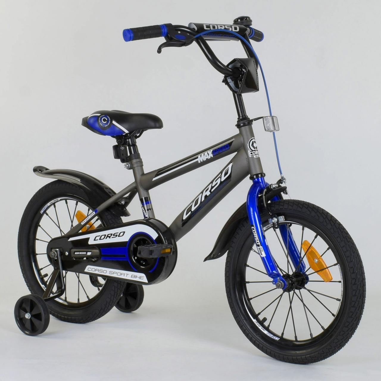 """Детский 2-х колёсный велосипед16"""" с ручным тормозом Corso ST-7910 Серый с синим, стальная рама"""