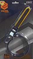 Ключ к масляномуфильтруVOREL 85-95 мм, 57613