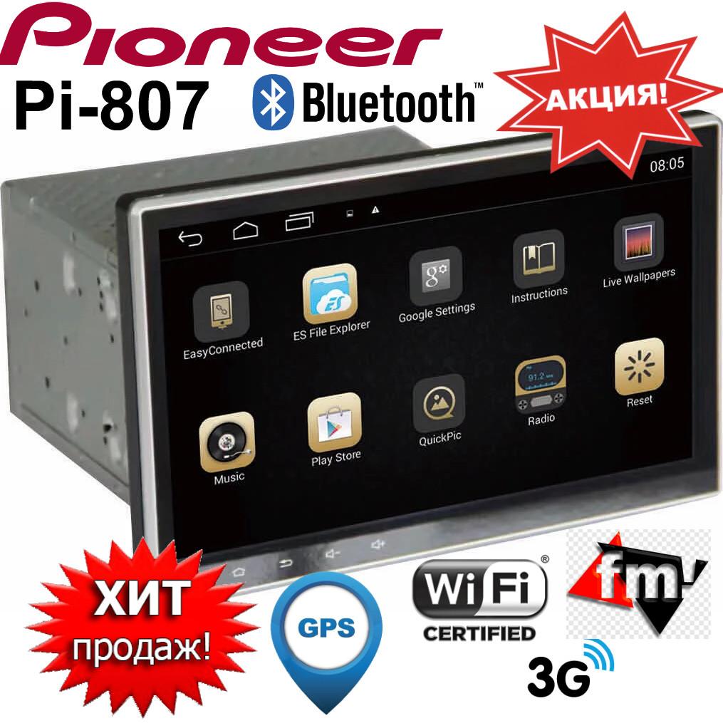 Автомагнитола 2 Din Pioneer Pi-807 GPS Android 16гб + 1ОЗУ Магнитола-Планшет. магнитола 2дин пионер