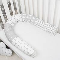 Подушка многофункциональная для сна и кормления, для беременных мам бортики защита