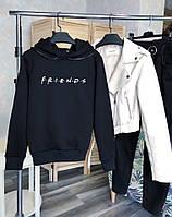 Худи женское весеннее осеннее Friends x black   кофта женская ТОП качества, фото 1
