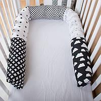 Подушка многофункциональная 200см для кормления, сна беременных защита бортики в кровать детскую