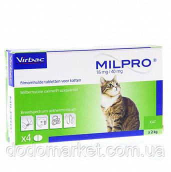 Милпро Milpro 16 мг/40 таблетки от глистов мг для котов 2 кг - 8 кг 4 штуки