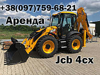 Аренда Экскаватора Jcb 4cx (3). Запорожье.