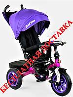 Детский велосипед трансформер трехколесный фиолетовый Best Trike 9500 с надувными колесами и фарой