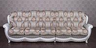 """Классический пятиместный диван """"Джове"""", раскладной диван, диван в гостиную"""