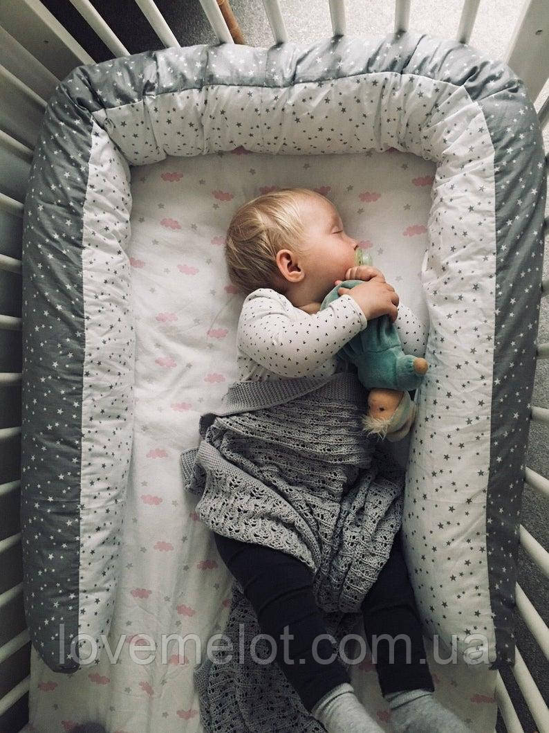 Подушка многофункциональная 200см для мам, кормления, беременных, детей бортики в детскую кровать