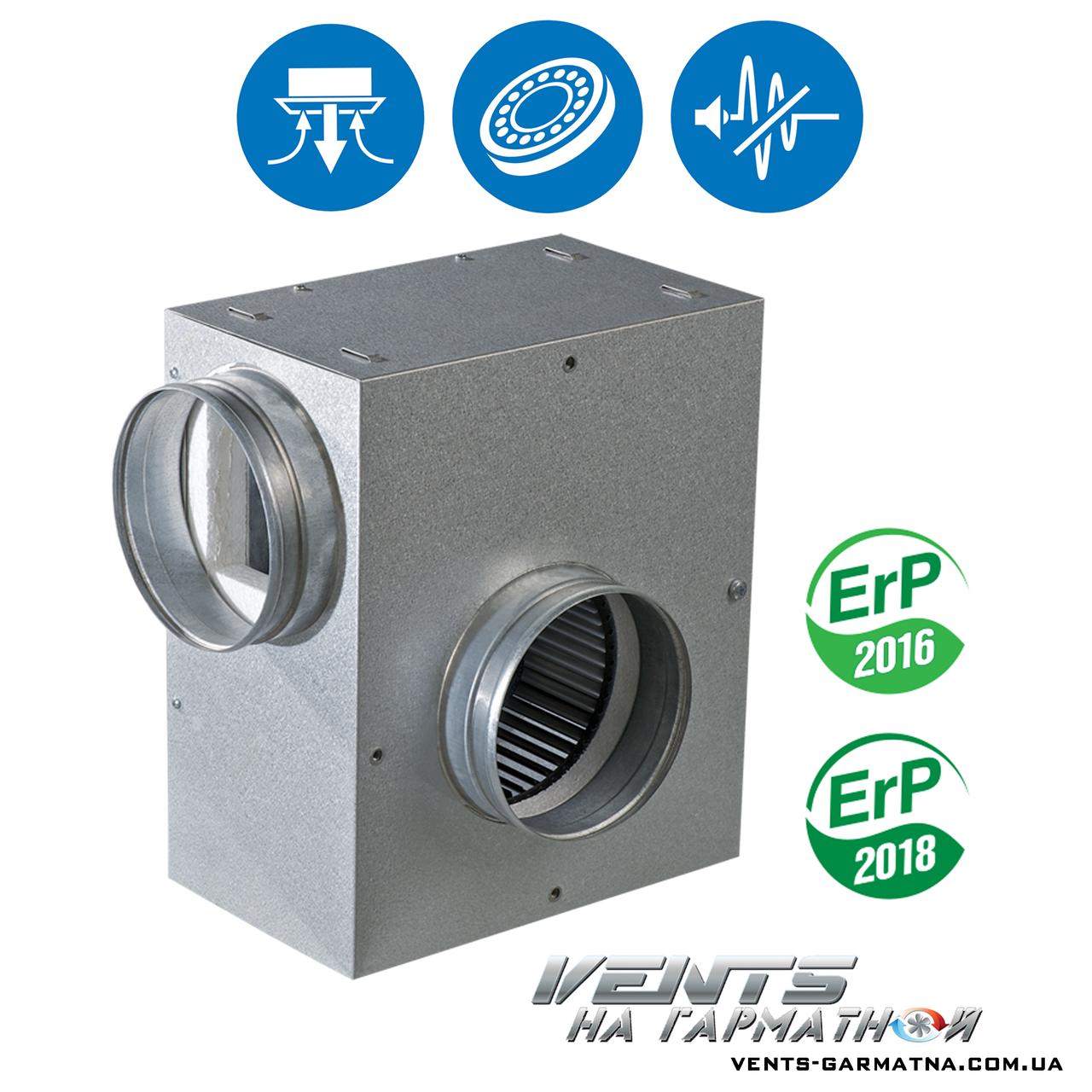 Вентс КСА 160 2Е. Шумоизолированный вентилятор с регулятором скорости и температуры