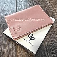 Жіноча шкіряна обкладинка на паспорт пудрового кольору Grande Pelle
