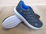 Детские кроссовки knup р.31. №3195N18, фото 1