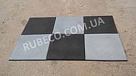 Резиновая плитка 500х500х20 мм  TM Rubeco. Резиновые плиты серые 50х50х2 см
