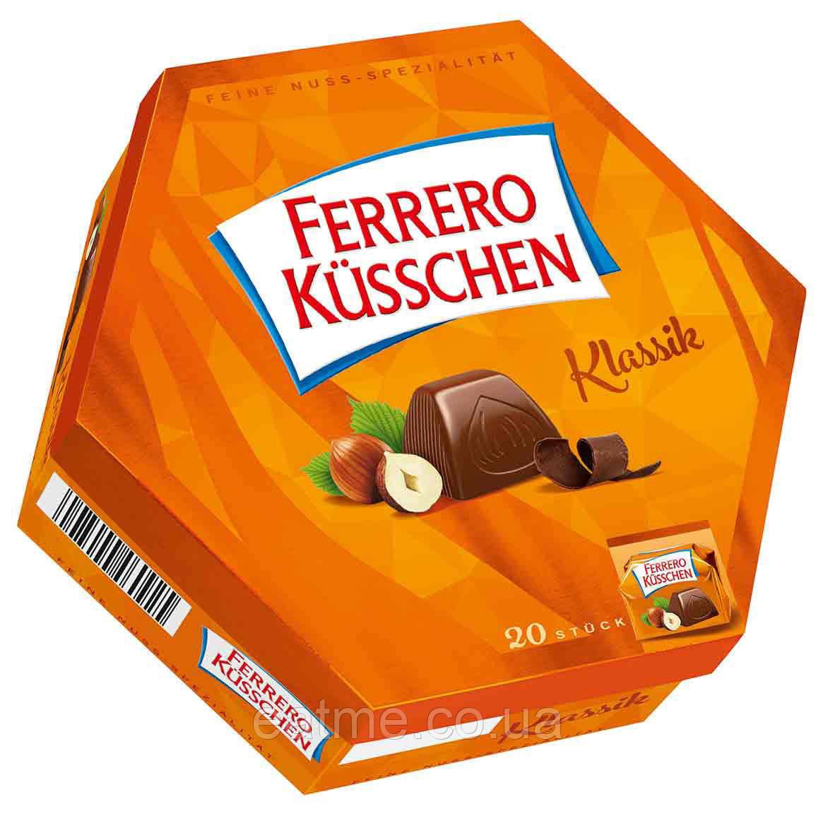 Ferrero Küsschen Klassic  шоколадные конфеты с фундуком