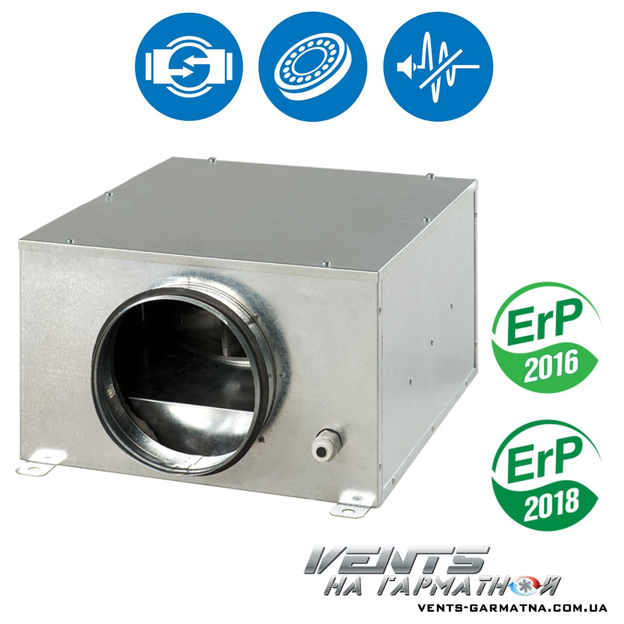 Вентс КСБ 200 С У. Шумоизолированный вентилятор с регулятором скорости и температуры