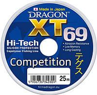 Леска Dragon XT69 Competition 0.14 mm 2.90kg (25x5)