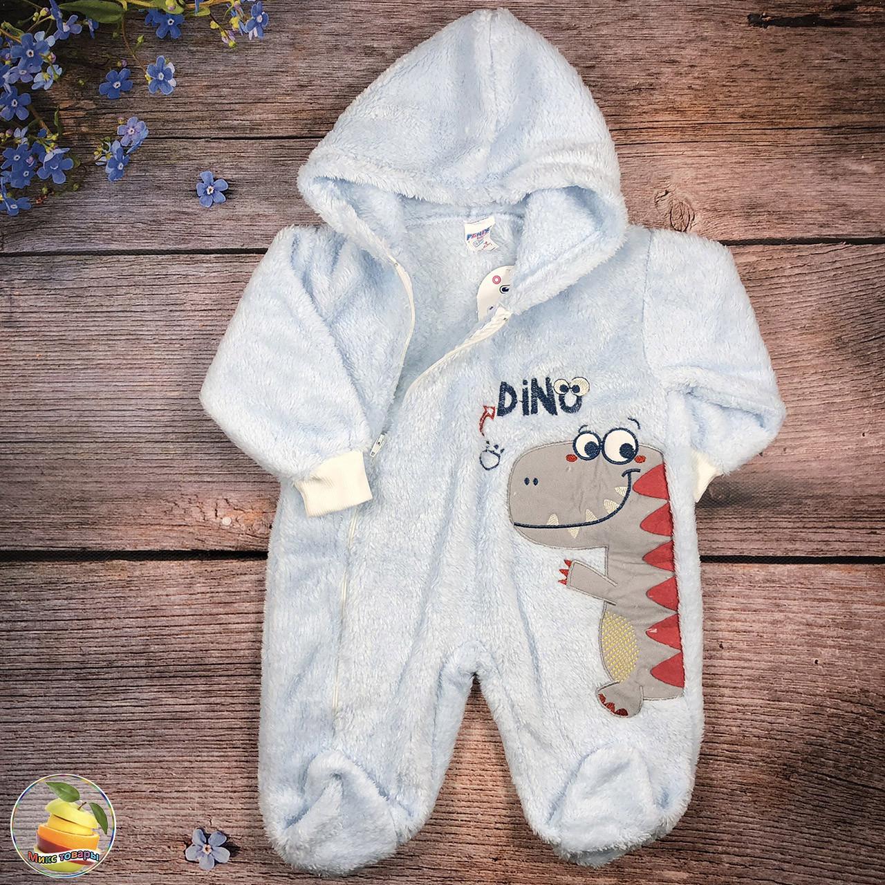 Спальник для малюка Розмір: 6 - 12 місяців (20180-2)