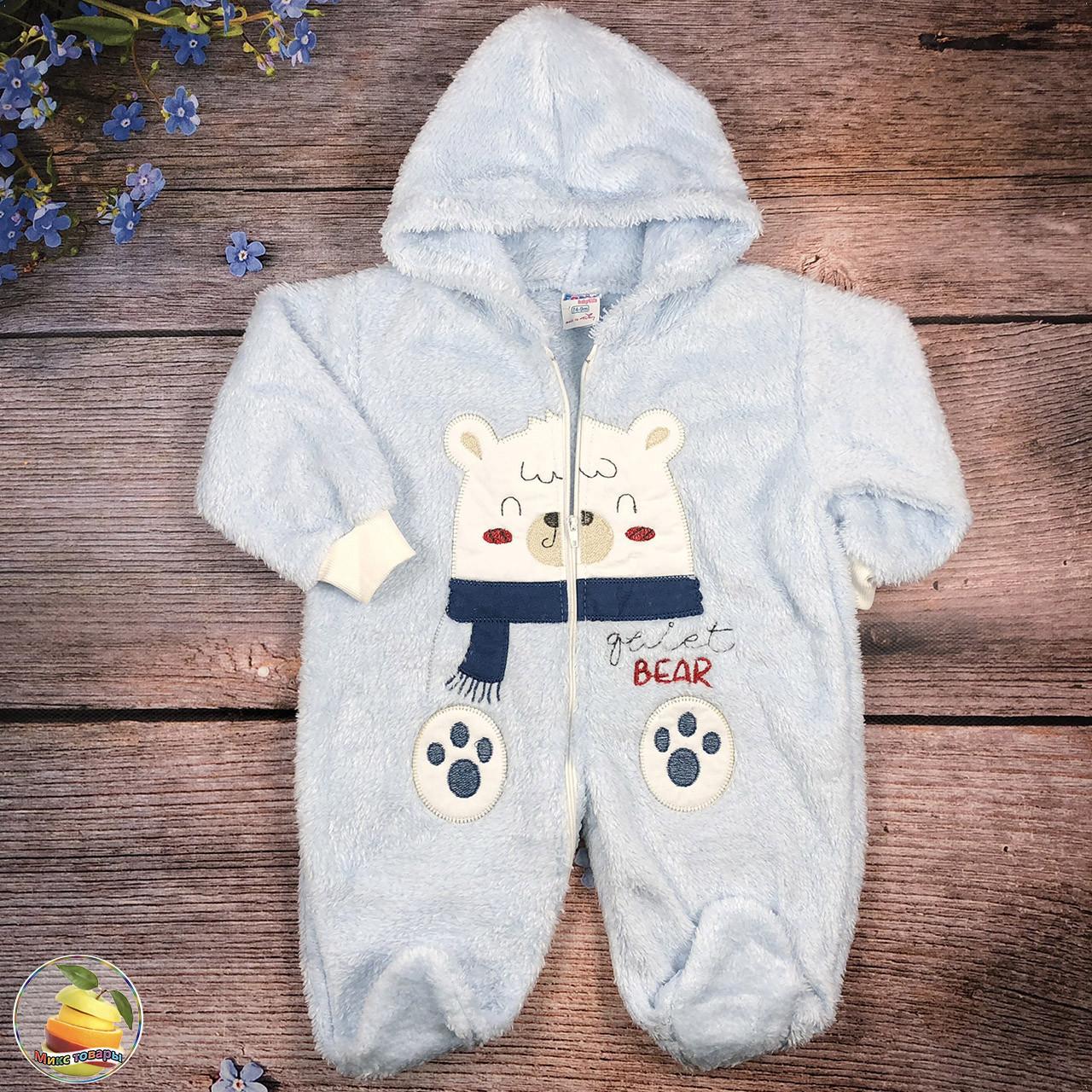 Спальник с мишкой для малыша Размер: 6- 12 месяцев (20181)