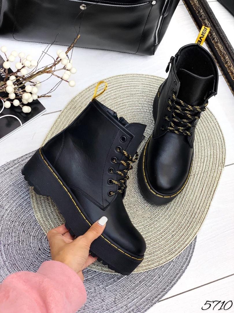 Ботинки Мартс демисезон кожа классика натуральная кожа в наличии и под заказ