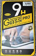 Защитное стекло для телефона Samsung G360 пленка