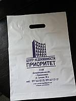 Печать на пакетах (40*50), фото 1