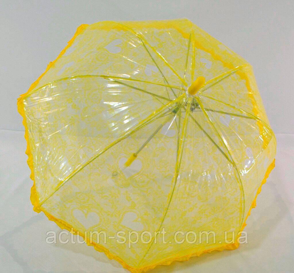 Зонт детский прозрачный с рюшами для девочек желтый