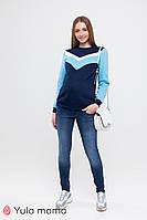 Облегающие джинсы для беременных синего цвета, размеры 42-52