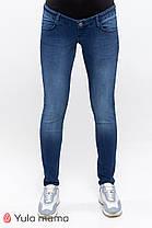 Облегающие джинсы для беременных синего цвета, размеры 42-52, фото 2