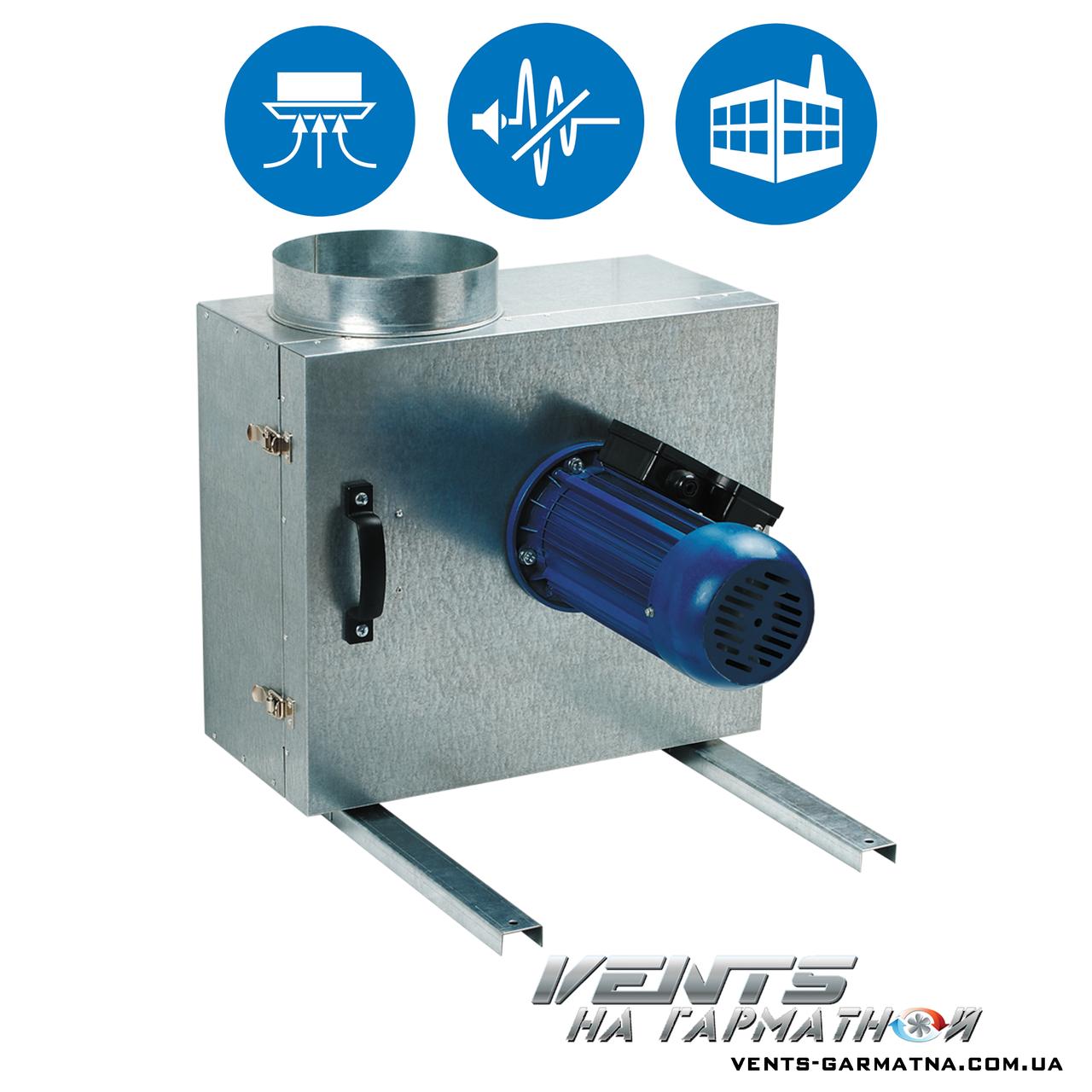 Вентс КСК 315 2Е. Центробежный вытяжной кухонный вентилятор в шумоизолированном корпусе