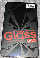 Защитное стекло для телефона Samsung G530 пленка
