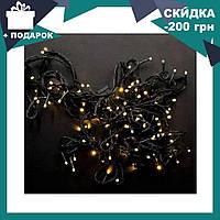 Гирлянда 200LED (ЧП) 18м Тёплый (RD-7132), Новогодняя бахрама, Светодиодная гирлянда, Уличная гирлянда