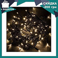 Гирлянда 300LED (ЧП) 25м Тёплый (RD-7135), Новогодняя бахрама, Светодиодная гирлянда, Уличная гирлянда