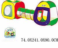 Палатка детская игровая с переходом