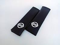 Подушки накладки на ремни безопасности Nissan черные в авто