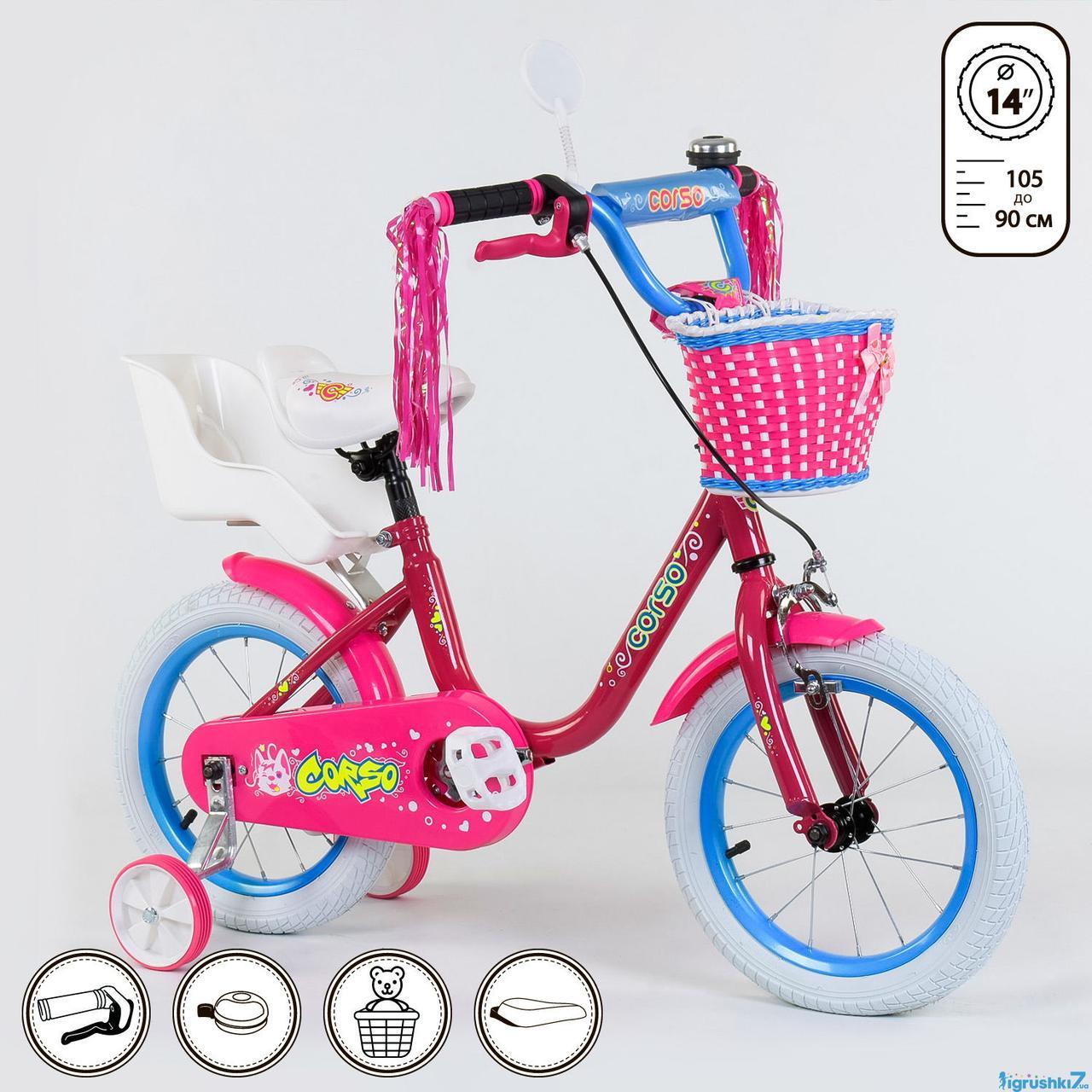 Детский двухколесный велосипед с корзинкой и сиденьем для куклы 14 дюймов 1410 CORSO