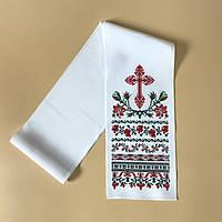 Рушник с крестом 140*14 (от 10 штук)