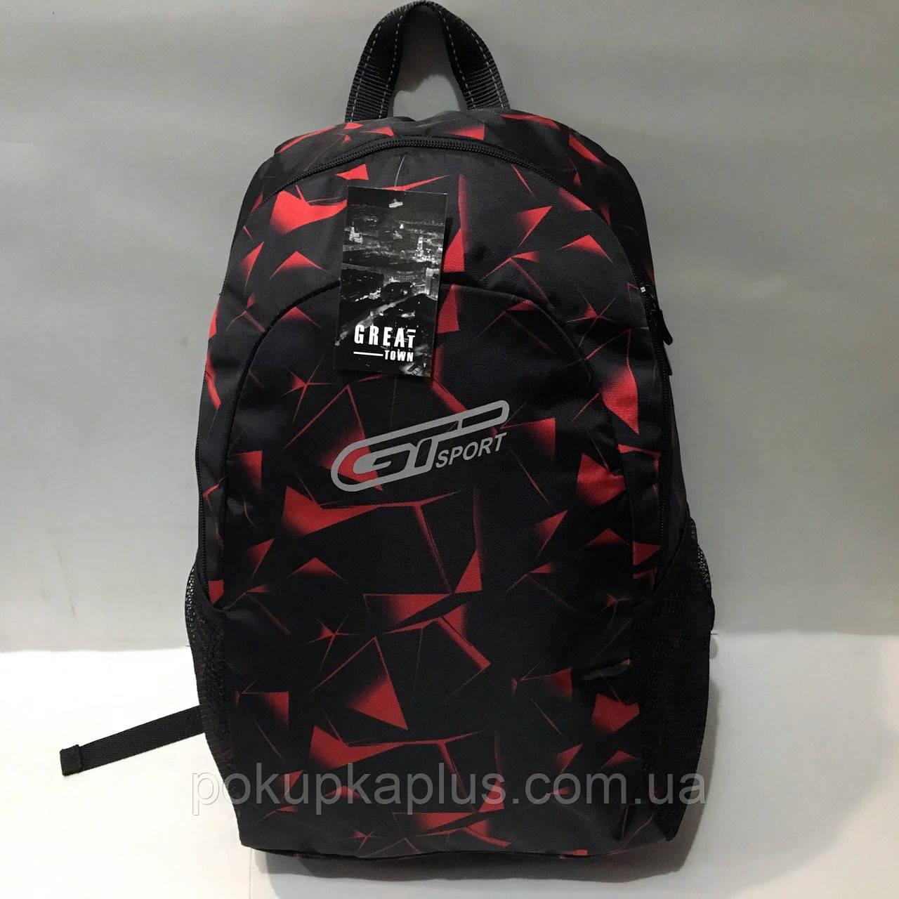 Рюкзак спортивный, туристический, молодежный 31х43 см Черный
