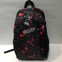 Рюкзак спортивный, туристический, молодежный 31х43 см Черный, фото 1