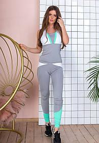 Спортивный костюм женский фитнес, майка лосины, с цветными вставками, Серый+мята