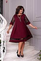 Платье женское нарядное с сеткой в расцветках 39350, фото 1