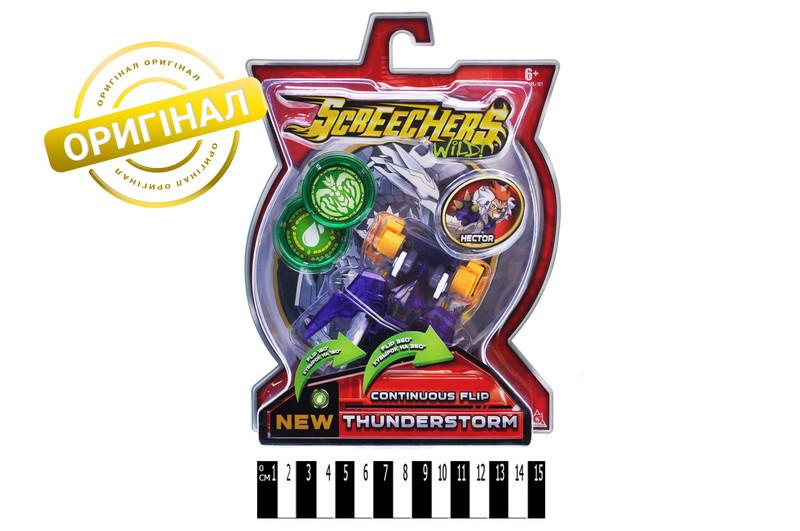 Машинка-трансформер Screechers wild S2 L1 Тандерсторм Thunderstorm