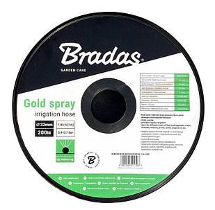 Лента оросительная GOLD SPRAY 32 мм, DSTGS321810-116-200