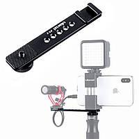 Установочный кронштейн Ulanzi PT-7 холодный башмак планка держатель для штатива камеры света микрофона