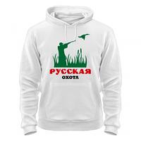 Толстовка Русская охота утки
