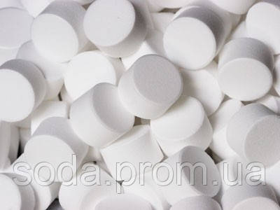 Соль таблетированная цена в Украине