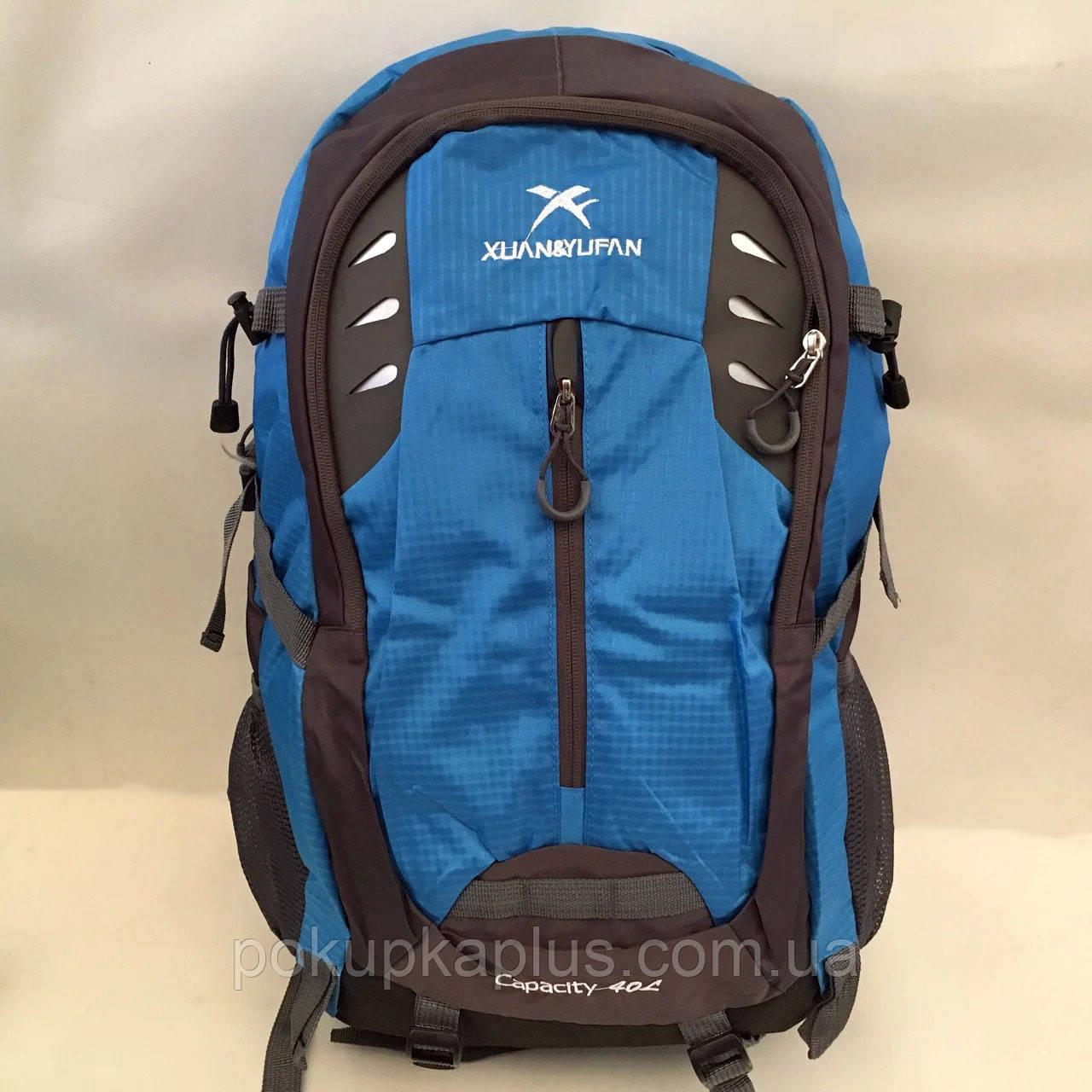 Рюкзак туристический, молодежный 34х54 см Голубой