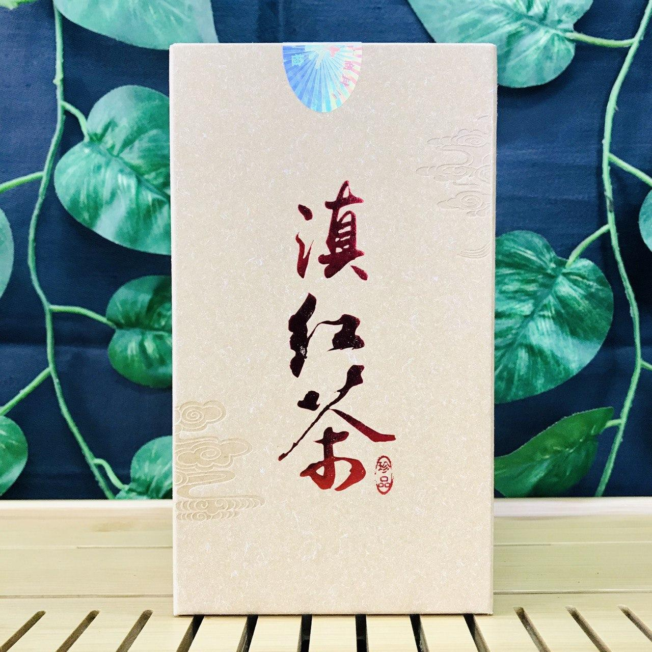 """Элитный Красный чай Дянь Хун""""Jin Ye"""" что в переводе """"Золотой лист"""" 100 грамм"""